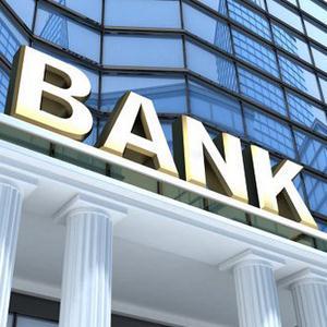 Банки Яранска