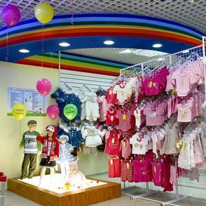 Детские магазины Яранска