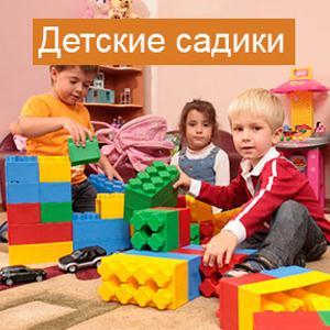 Детские сады Яранска