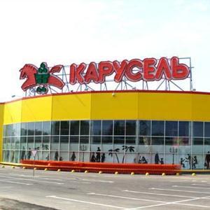 Гипермаркеты Яранска
