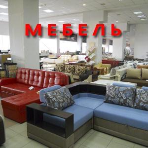 Магазины мебели Яранска