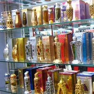 Парфюмерные магазины Яранска