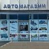 Автомагазины в Яранске