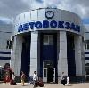 Автовокзалы в Яранске
