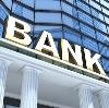 Банки в Яранске