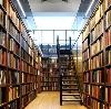 Библиотеки в Яранске