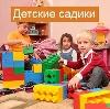 Детские сады в Яранске