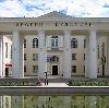 Дворцы и дома культуры в Яранске