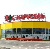 Гипермаркеты в Яранске