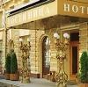 Гостиницы в Яранске