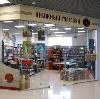 Книжные магазины в Яранске