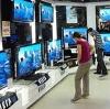 Магазины электроники в Яранске