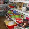 Магазины хозтоваров в Яранске
