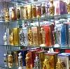 Парфюмерные магазины в Яранске
