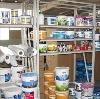Строительные магазины в Яранске