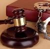 Суды в Яранске