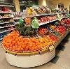 Супермаркеты в Яранске