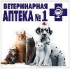 Ветеринарные аптеки в Яранске