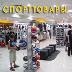 Спортивные магазины Яранска