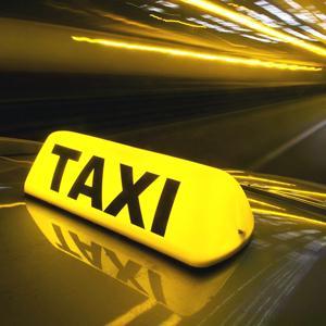 Такси Яранска