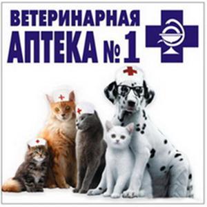 Ветеринарные аптеки Яранска